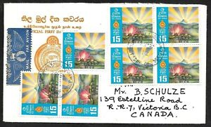 Sri Lanka Cachet FDC First Day Cover 13x Same Republic Inauguration Stamp 1972