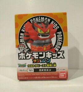 2018 MISB Pokemon Finger Puppet Incineroar Figure Catch em All Nintendo Bandai