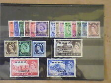 TANGIER 1957 QEII CENTENARY SET USED