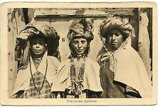 CARTE POSTALE / POSTCARD / ALGERIE / TROIS FEMMES ALGERIENNES