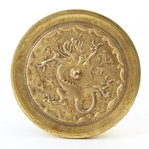 Antique Chinese Copper Gilt Mirror with Dragon
