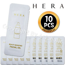 Hera Beauty Boosting Facial Oil 1ml x 10pcs (10ml) Newist Version