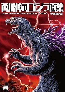 Shinji Nishikawa Godzilla art book Japan Import F/S