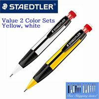 [Value 2set] Staedtler 1.3 mm White, Yellow Mechanical pencil 711-0 Drafting pen