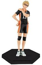 Banpresto Haikyuu!! Kei Tsukishima DXF Figure Vol. 5 * NEW*