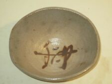 Warren Mackenzie Pottery Tea Bowl or Rice Bowl With Decoration, Marked