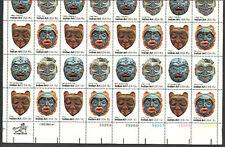 US #1834-7 Indian Masks, Complete Sheet of 40, og, NH,