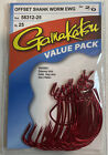 Gamakatsu 58312-25 Offset Shank Worm Ewg Red Hook Size 2/0