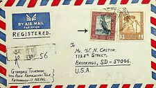 NEPAL 1966 SCARCE REGD AIRMAIL COVER WITH 1Re BIRD TO USA