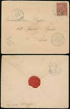 FRENCH WEST AFRICA IVORY COAST 1903 PEACE + COMMERCE 50c.ASSINIE PMK + SHIP TPO