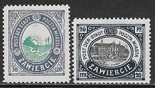 Zawierce stamps 1916 MI 1III-2III signed Mickstein  MLH  VF