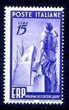 ITALIA 1949 - ERP 15 LIRE VARIETA' INEDITA    **