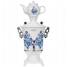 NEW Russian Samovar  Electric Kettle Tea Teapot Painted Tula Gzhel Alice white