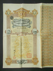CHINESE GOVERNMENT INDUSTRIAL GOLDLOAN 1914   - NOT CANCELLED - COUPONS