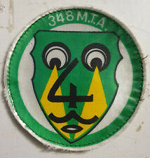 RF-86 Thunderstreak  Hellenic air force 348 TRS patch 70s used