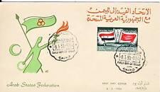 PREMIER JOUR  TIMBRE EGYPTE N° 447  FEDERATION DES ETATS ARABES UNIS 1959