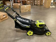 RYOBI Self Propelled Lawn Mower 21 in. 40V Lithium-Ion Brushless Battery Charger