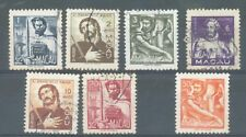More details for macao 1951 portraits sg.439-44 used and 446 mh ungummed