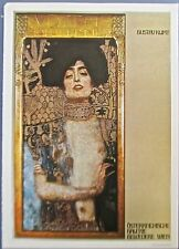 Gustav Klimt Poster of JUDITH Holding Head of Enemy 16x11 Offset Lithograph