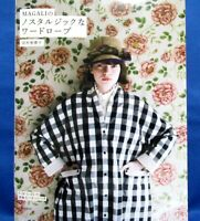 Magali's Nostalgic Wardrobe /Japanese Clothes Sewing Pattern Book   Brand New!