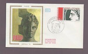 FDC 1975 - ARPHILA 75 - PARIS     (2196)