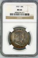 1957 Franklin Silver Half Dollar NGC MS 65 Certified - Philadelphia Mint - RW639