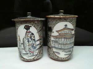 Branded Oriental Canister Jar with Lid Stoneware with Japanese Design Very Nice