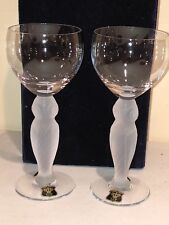 Vintage Bayel French Crystal Frosted Owl Wine Goblet Stem New With Tag