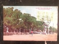 1930s Japan Picture Postcard Cover to Detroit Mi Usa Matsubara Shrine