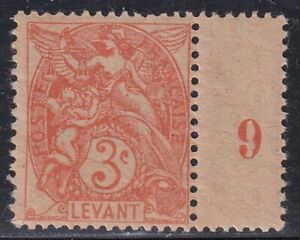 CHINA INDOCHINA FRANCE COLONIES Indochinese Post China STAMP 3C MNH/OG PL#