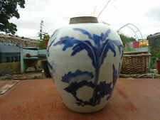 Large Chinese 1650's  Blue And White Shunzhi Period Jar Decorated With Kilin