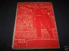 Set of 3 magazines ARCHITECTURE OF THE USSR 1961 RARE