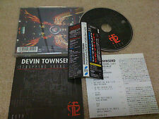 DEVIN TOWNSEND / strapping young lad  city  /JAPAN LTD CD OBI bonus track