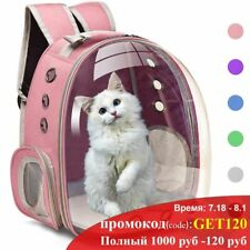 Carrier Bags Breathable Pet Carriers Dog Cat Backpack Travel Space Capsule Cage,