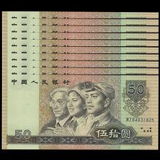 Lot 5 PCS, China 4th, 50 Yuan, 1990, P-888b, AUNC-UNC