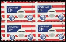 C90, MNH 31¢ Airmail Two Way Misperforation ERROR Block of Four - Stuart Katz