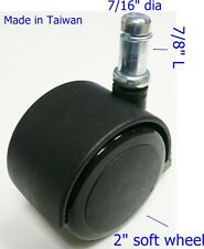 "Oajen 2"" soft wheel chair caster, hardwood floor, 110 lbs per wheel, set of 5"