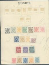 Bosnia - Lot of MH Stamps on Collector Page 10000/1
