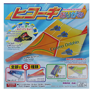 JAPANESE Airplane Hawk Fighter Bird Origami 24 Sheets 15cm 6 Plane Designs