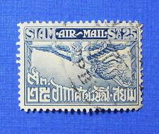 1930 THAILAND 25 SATANG SCOTT# C13 MICHEL# 188C USED                     CS21484