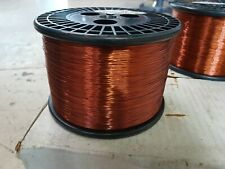 23 AWG HTAIH Magnet/Enameled Wire 6in Spool