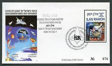 ISRAEL ILAN RAMON DUST EXPERIMENT  CACHETED NAME SELVAGE II  FIRST DAY COVER