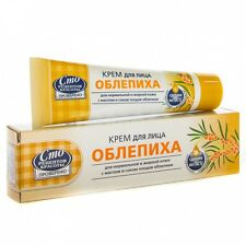 Russia. 100 BEAUTY RECIPES. Face cream SEA BUCKTHORN for oily/normal skin. 40 ml