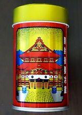 """Japanese seven flavor chili pepper Spice Blend """"Shichimi Togarashi"""" ZENKOJI"""
