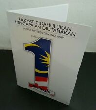 1 Malaysia Collection 2010 Satellite Earth Space Rocket Flag (Folder) *Limited