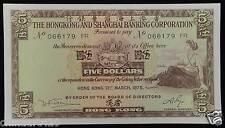 Hong Kong And Shanghai Banking Corporation Limited Billete 5 Yuan 1975 Unc