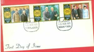 UAE Manama Topic CHURCHILL Kennedy JFK 3 diff stamp on FDC Cover