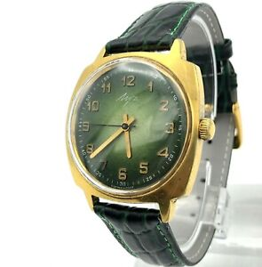 Vintage Soviet Gold Plated Men's Luxury Watch LUCH Rare Green Serviced USSR Old