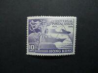 Hong Kong #180 Mint Never Hinged (M6T8) WDWPhilatelic 4