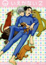Naruto Bl Boy's Love Doujinshi Comic Kakashi x Iruka Homeless 2 L4R Mario Kawana